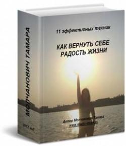 Книга-jpg