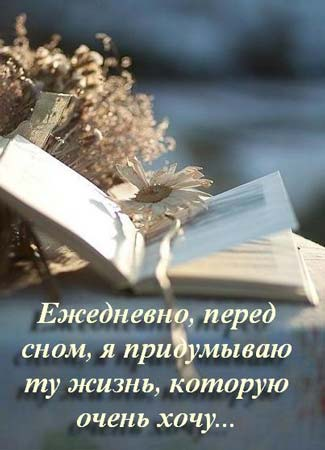 dnevnik-guzni